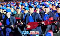 SW China Musical Ensemble Sets New Guinness Record
