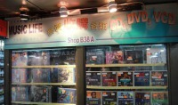 Hong Kong's Music Industry Change Business Model to Reflourish