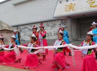 The Introduction of Folk Songs of The Yugu Minority
