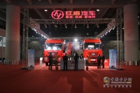 SAIC-IVECO Hongyan Debuted on The Show as Commercial Exhibition Grand Opening