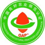 Good Agricultural Practice Are Specific Methods