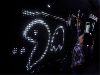 Amazing LED Water Graffiti