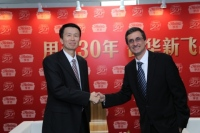 HJ Heinz Has Opened Its New $70m Infant Cereal Production Plant in Foshan City