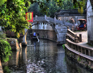 Suzhou's Attractions Where Visitors Can Sample Its Charms Without Having to Pay