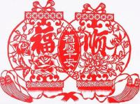 Traditional Wedding Is Meant for The Union of a Male and a Female,Yin and Yang