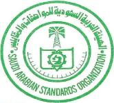 Safe Attestation Marking in Saudi Arabia