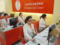 Shanghai Hotline for Expats Provides Free Services