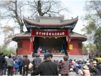 The Introduction of Han Tune Guangguang Opera