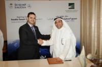 SAP and Saudia Had Signed a MoU to Set up a Competency Centre