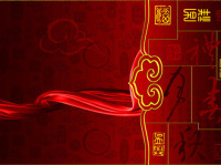 China Is Known as a State of Etiquette and Ceremonies