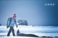 Crew Completes Filming in Antarctica