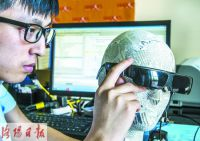 Smart Glasses Made in Luoyang