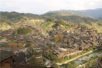 Summit Explores Ways to Preserve Traditional Villages