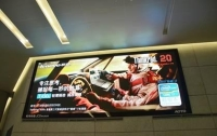 AOTO Electronics Has Completed The LED Displays Project in Shianghai Hongqiao Airport
