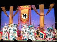 London Applauds Peking Opera Closing Show