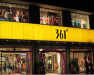 361°Would Be Investing 33 Million Real to Enter The Brazilian Market
