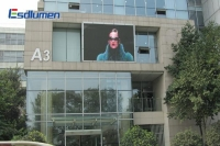 Outdoor Full Colour LED Billboard Was Completed and Enter Into Use Phase in Chengdu