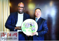 UN General Assembly President Collects Luoyang Peony Porcelain Faceplate