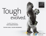 Corning Incorporated Will Introduce Corning Gorilla Glass 3 with Native Damage Resistance