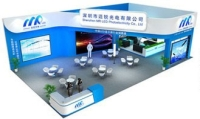 The 9th LED CHINA 2013 Successfully Held at The China Import & Export Fair Pazhou Complex