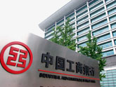 ICBC to Become North America's First Yuan-Clearing Bank