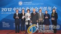 PPG Industries Received The CSR Award