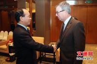 Vice-Minister Ding Meets Ottawa Mayor Jim Watson