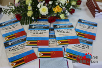 Zimbabwe Launches First Ever Shona-Chinese Dictionary
