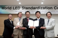 Collaboration of Pida with Foreign Organizations for LED Regulation