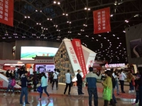 Hot Trends From The 25th National Book Expo in Taiyuan
