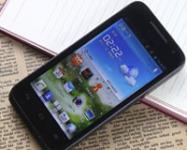 China Market: 4G Handset Shipments Soar in 1H15