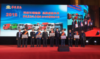 CAMC 2015 Marketing Business Annual Conference Held in Kunming