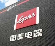Gome.com.cn Announced Signing of a Strategic Cooperation Agreement with Tmall.com
