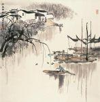 Museum Spotlights Jinling Landscape Art