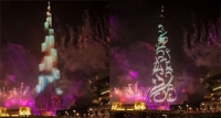 Production of World's Most-Watched New Year Fireworks, LED Light and Laser Beam Displays