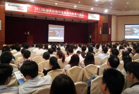Lenovo and SGS Will Continue to Support The Corporate Guideline of Lenovo Group