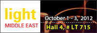 Glaciallight Exhibiting LED Lighting Products