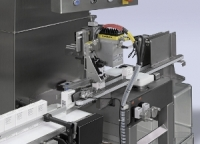 Bosch Expanded Its Portfolio for The Serialisation of Pharmaceutical Packaging