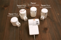 Universal Power Adapter with USB Charging Port: Twist