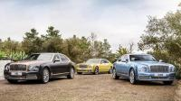 Bentley Releases Details of Mulsanne Sedan