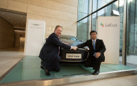 Aston Martin and LeEco Join Hands to Develop Electric Car