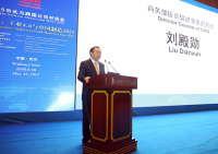 Dialogue between Mayors and MNCs in 2015 Held in Wuhan