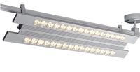 One of Bruck Lighting's Newest LED Additions Is The Linear Track Mounted GalaxZ