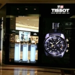 TISSOT Has Always Been Pioneering Craftsmanship and Innovation