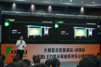 "Outdoor HD LED Screen Leader--""Go Across China""--Kunming Station"