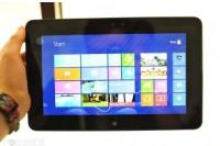 DELL Unveiled Its First Business-Focused Windows 8 Tablet This Week