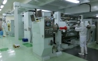 Showa Denko Expands The Production of Aluminum-Laminated Films at Its Hikone Plant