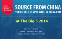 Source From China, Visit Made-in-China.com at The BIG 5 2014