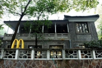 McDonald's in Historical Residence Stirs Public Debate