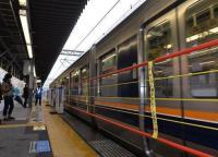 Lift The Train Safety Grid Platform